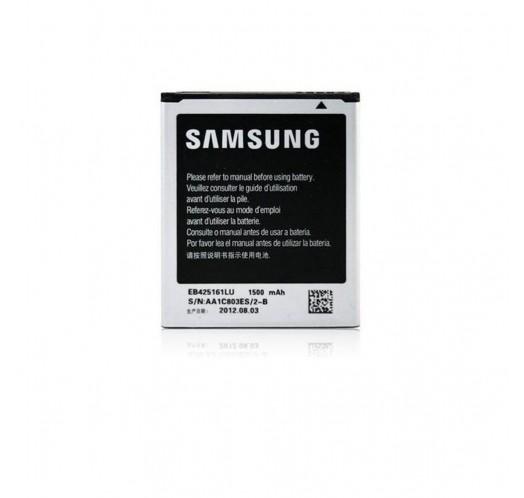Original Battery Samsung EB425161LU 1500mAh (Galaxy Ace2 GT-I8160) bulk