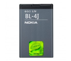 BATTERY NOKIA BP-4J BULK